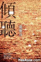 Qing   Ting