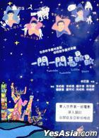 Twinkle Twinkle Little Stars (DVD) (English Subtitled) (Hong Kong Version)
