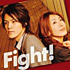 Fight! (Japan Version)