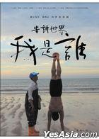 Gao Su Shi Jie Wo Shi Shui : Dao Li Xian Sheng Huang Ming Zheng De Meng Xiang Pin Tu