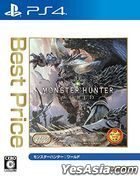 Monster Hunter: World (新廉价版) (日本版)