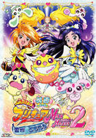 Futari wa Pre Cure Max Heart - 雪空的朋友 (通常版) (日本版)