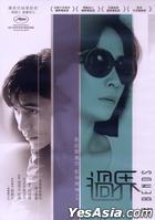 Bends (2013) (DVD) (Taiwan Version)