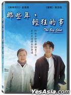 The Big Shot (2019) (DVD) (Taiwan Version)