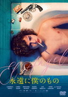 EL ANGEL (DVD) (Japan Version)