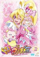 Dokidoki! PreCure Vol.2 (DVD)(Japan Version)
