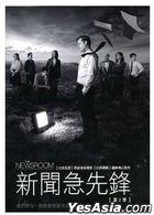 The Newsroom (DVD)  (Season 2) (Taiwan Version)