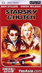 STARSKY & HUTCH (UMD Video)(Japan Version)