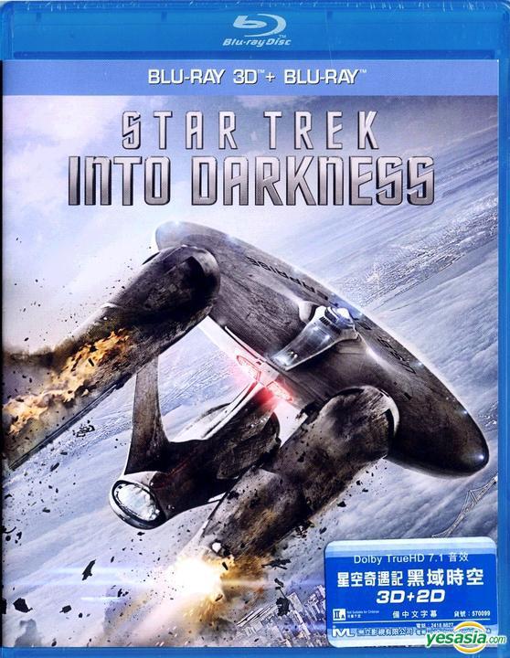 Yesasia Star Trek Into Darkness 2013 Blu Ray 3d 2d Hong Kong Version Blu Ray Zachary Quinto Chris Pine Intercontinental Video Hk Western World Movies Videos Free Shipping