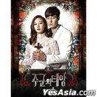 Master's Sun OST (2CD) (SBS TV Drama)
