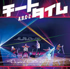 Cheat Time [Type B] (SINGLE+DVD) (First Press Limited Edition) (Japan Version)