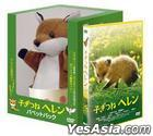 Helen The Baby Fox Puppet Pack (First Press Limited Edition) (Japan Version)