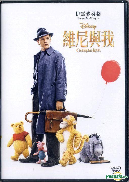 Yesasia Christopher Robin 2018 Dvd Hong Kong Version Dvd Ewan Mcgregor Hayley Atwell Intercontinental Video Hk Western World Movies Videos Free Shipping