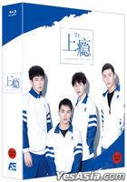 上瘾 (DVD) (4碟装) (Lenticular Full Slip 限量版) (韩国版)