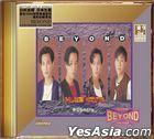 Guang Hui Sui Yue (Mandarin) (24K Gold CD)