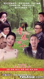 Youth Forty (H-DVD) (End) (China Version)