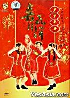 Xi Qi Yang Yang Zhi Sui Sui Ping An MTV (China Version)