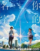 Your Name Illustration