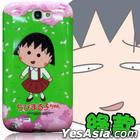OneMagic Samsung Note2  Xiao Wan Zi TPU Shan Fen Bao Hu Ke- Lu Kuan