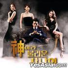 A Man Called God OST (MBC TV Drama)