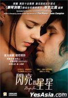 Bright Star (2009) (DVD) (Hong Kong Version)