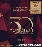 Favourite Mandarin Hits From… PolyGram 50th Anniversary (3CD)
