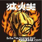 Begin The Second Half (2CD) (Limited Edition)