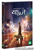 Little Q (2019) (DVD) (Korea Version)