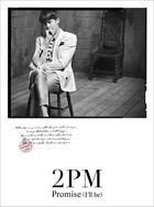 Promise (I'll be) -Japanese ver.- [Type C] [Nichkhun] (First Press Limited Edition) (Japan Version)