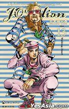 JoJo's Bizarre Adventure Part 8 - JoJolion (Vol.13)