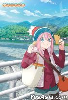 Yurucamp : Mountain Stream and Steamed Bun (Jigsaw Puzzle 300 Pieces) (300-1578)