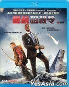 總統狙殺令 (2014) (Blu-ray) (香港版)