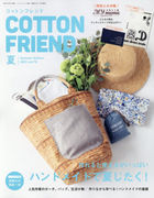 Cotton friend 13625-07 2021