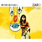 Kaze ga torinukeru Machi e  (Japan Version)