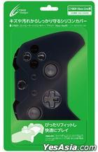 Xbox One Controller Silicon Cover (黑) (日本版)