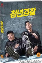 Midnight Runners (2DVD) (Normal Edition) (Korea Version)