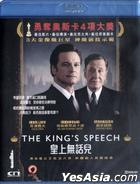 The King's Speech (2010) (Blu-ray) (Hong Kong Version)