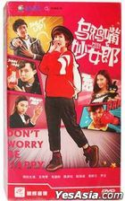 Don't Worry Be Happy (2015) (H-DVD) (Ep. 1-35) (End) (China Version)