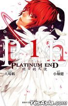 PLATINUM END  明日的天使  (Vol.1)