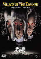 Village of The Damned (DVD) (First Press Limited Edition) (Japan Version)