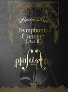 Symphonic Concert 【Act Ⅱ】[BLU-RAY] (Japan Version)