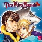 Three Wolves Mountain (Japan Version)