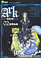 Ark (Vol.2)