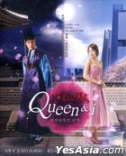 Queen & I (DVD) (End) (Multi-audio) (English Subtitled) (tvN TV Drama) (Malaysia Version)