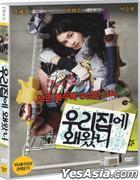 Why Did You Come To My House (DVD) (Single Disc) (Korea Version)