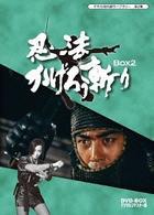 NINPOU KAGEROU KIRI DVD-BOX 2 (Japan Version)