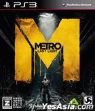 Metro Last Night (Japan Version)