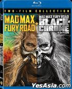 Mad Max: Fury Road (2015) (Blu-ray) (2-Disc Black & Chrome Edition) (Hong Kong Version)