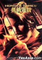 The Hunger Games (2012) (DVD) (Hong Kong Version)