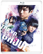 Tokyo Ghoul S (Blu-ray) (Normal Edition) (Japan Version)